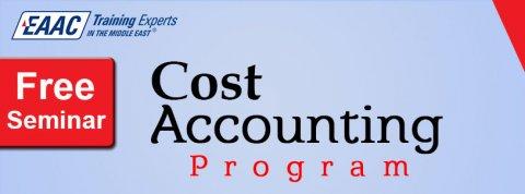 محاضرة تعريفية مجانية عن برنامج محاسبة تكاليف