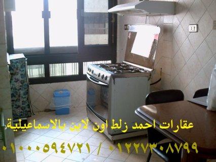 شقة للايجار بشارع رضا والعشريني بـ 450 جنيه وبس بالاسماعيلية
