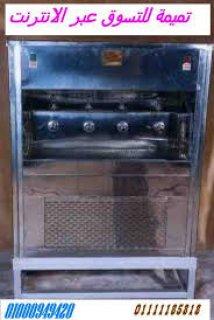 كولدير المياه رقم (1) 01100550134