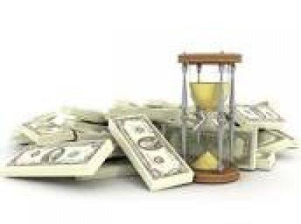 هل تحتاج إلى قرض؟ تطبق الآن.