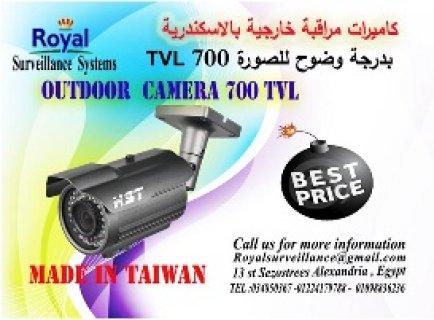 كاميرات مراقبة 700TVL   خارجية صناعة تايوانية
