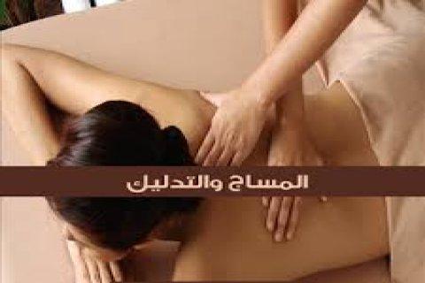 زورو مركزنا بمدينة نصر جميع فنون المساج 01279076580