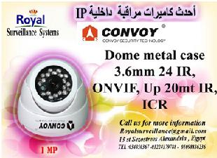 كاميرات مراقبة داخلية IP  ماركة CONVOY بدرجة وضوح صورة  MP1