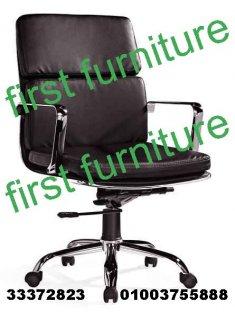 اوفيس فرنتشر، اثاثات مكتبية للشركات والمكاتب بمعارض فرست
