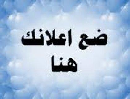 عندك منتج مش عارف تسوقه يلا نشترى للتسويق الالكترونى هاتساعدك 01