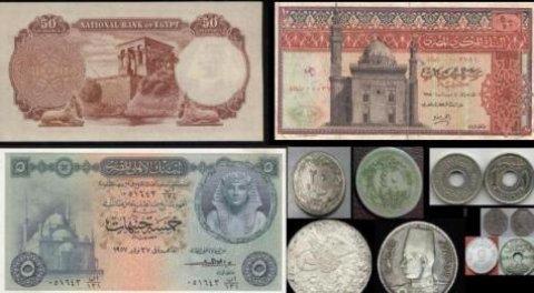 للبيع مجموعة عملات مصريه قديمه نادره