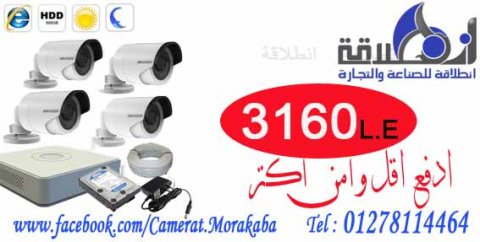 عرض كاميرات مراقبة خارجية HIKVISION لتأمين وحماية  المصانع والشر