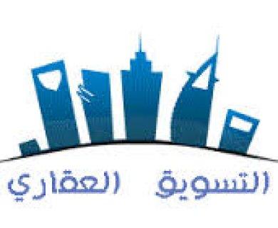 شقة مفروش 110 متر بمدينة نصر بعمائر رابعة الاستثمارى