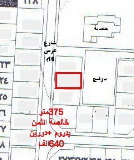 فيلات برج العرب الجديدة 375متر خالصةالثمن