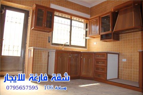 شقة فارغة للايجار في شفا بدران مساحة 106 متر مربع من المالك مباش