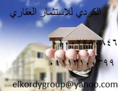 شقه للبيع رابع نمره من كورنيش حدائق حلوان 95متر