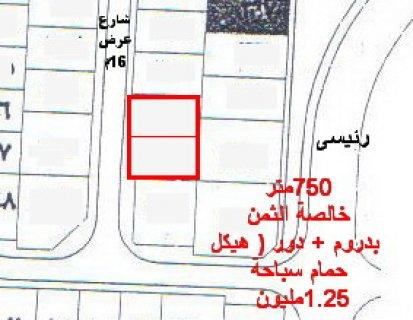 فيلات برج العرب الجديدة 750متر