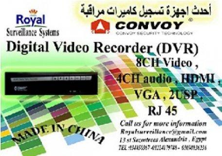 أحدث أجهزة تسجيل كاميرات المراقبة 8 Channel