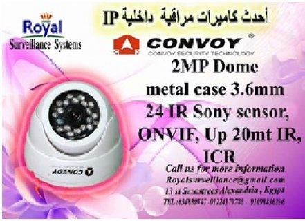 كاميرات مراقبة داخلية IP  ماركة CONVOY بدرجة وضوح صورة MP2