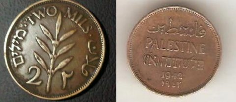 2 مليم فلسطينى 1942