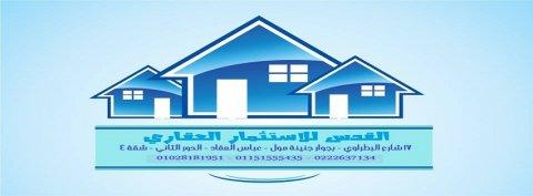 شقة للبيع بارقى مواقع مدينة نصر بشارع موازي لعباس العقاد