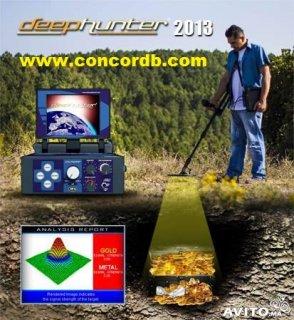 بيع اجهزة كشف الذهب في مصرwww.concordb.com 01092331121