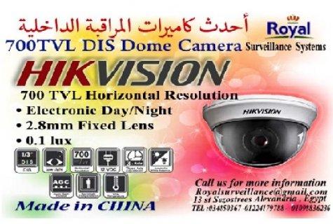 كاميرات مراقبة داخلية  700 TVL بأعلى درجات وضوح الصورة بالاسكندر
