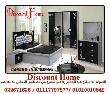 غرفه نوم جديده للبيع ب799