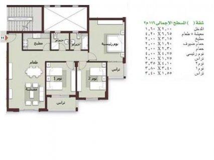 اسكن بمدينتي في شقة116 م & 2 حمام بارخص الاسعار
