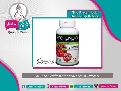 Raspberry Ketones Super Strength 1000mg
