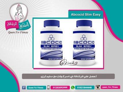 Abcocid Slim Easy 60 Capsules