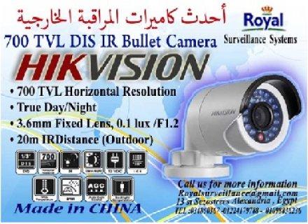 كاميرات مراقبة خارجية  ماركة HIKVISION 700 TVL بالاسكندرية