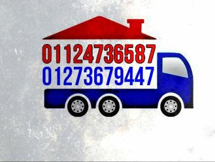 شركة الشامل y لنقل الأثاث من جميع أنحاء مصر  01124736587