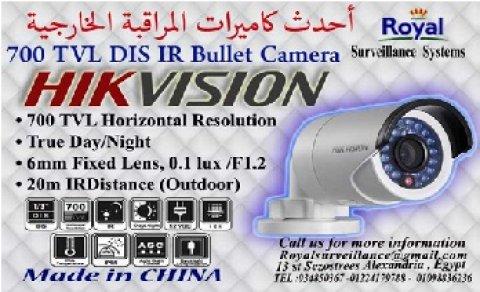 كاميرات مراقبة خارجية  700 TVL بعدساتmm6 بالاسكندرية