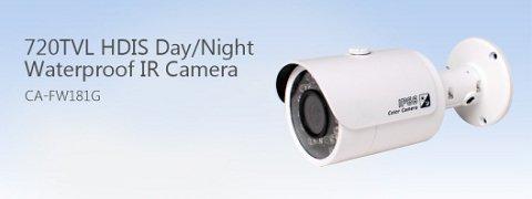 كاميرات مراقبة خارجية 720 tvl رؤية ليلية جيدة فى الاسكندرية