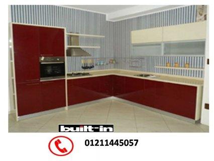 مطابخ اكريليك Acrylic  -  مطابخ مودرن  ( للاتصال  01211445057  )