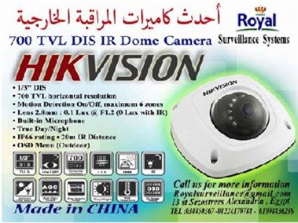 كاميرات مراقبة خارجية  700 TVL بها Motion Detection