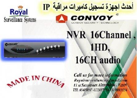 أحدث أجهزة تسجيل كاميرات مراقبة    (NVR)  16CH IP