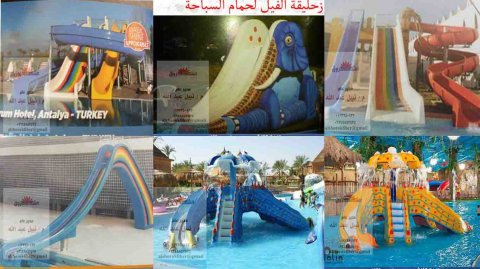 زحليقة الفيل لحمام السباحة زحاليق مائية – كرنفال الاخطابوط^%^%^%