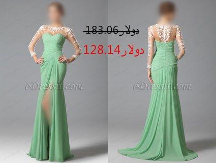 فستان السهرة الأخضر 30%خصم
