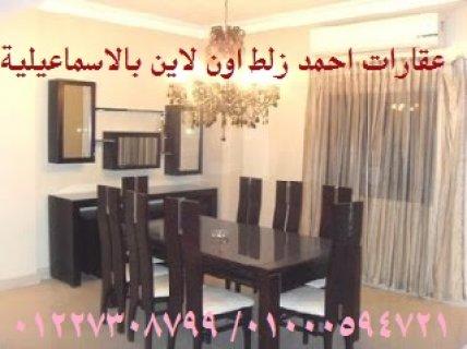 اربع شقق للايجار بشارع شبين الكوم بجوار الممر