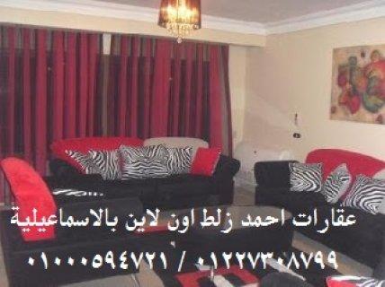 شقة للايجار بشارع رضا بجوار الخير والبركة 112.5 متر بـ 650 جنيه