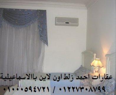 شقة تمليك بمشروع مبارك بالمستقبل الاسماعيلية