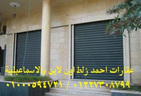 محل تمليك مساحة 42 متر شارع القماش بالشيخ زايد ناصية