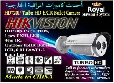 كاميرات مراقبة خارجية  720P TVL HD بعدسات 8mm
