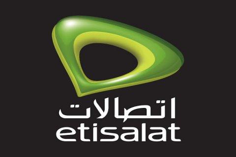 011.555555.0 __ ارقام مصرية للبيع __ Mr EtisalaT EgypT