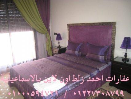 شقة تمليك غرفتين وصالة بالخامسة مباني بـ 190 الف