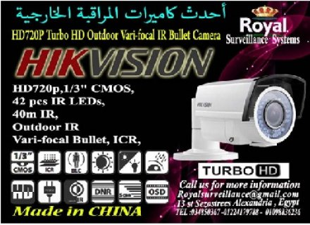 كاميرات مراقبة خارجية  720P TVL HD بعدسات متغيرة