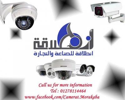شركة كاميرات مراقبة وانظمة امنية - انواع متعددة - جودة عالية