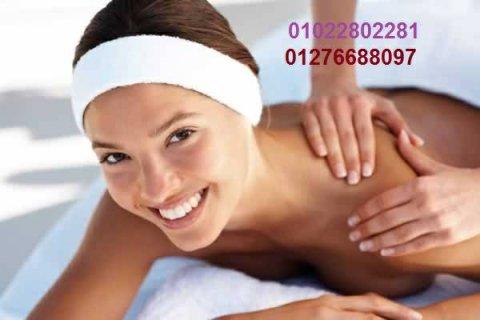 """لدينا مدربات متخصصات فى جميع انواع المساج 01279076580 \""""::---"""