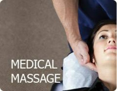 ميديكال مساج لعلاج الفقرات وشد العضلات 01279076580.,.,