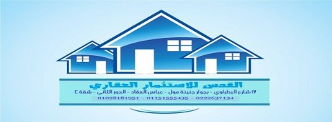 شقة للايجار بمدينة نصر بسعر مغري