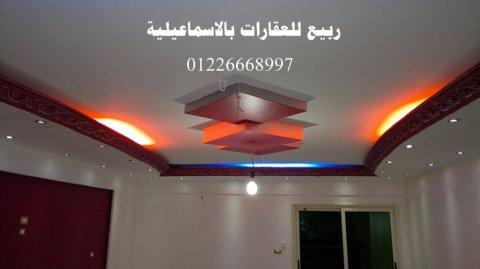 عقارات الاسماعيلية شقق للايجار بالاسماعيلية Super Deluxe 0122666