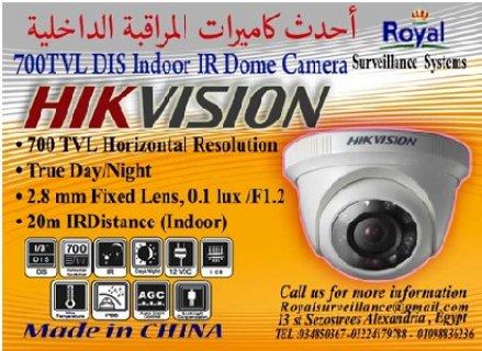 كاميرات مراقبة داخلية  700 TVL بعدسات 2.8mm