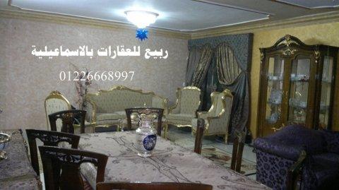 عقارات الاسماعيلية  شقق للبيع  بالاسماعيلية  01226668997